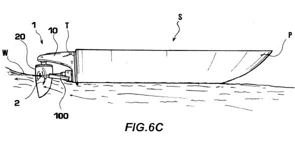 Boomex - barca in planata