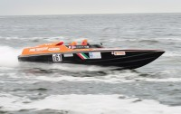 Nautica race 2012