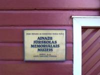 La targa del museo
