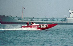 Hydrosonic Special 1969