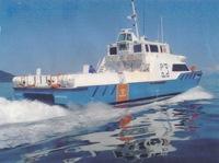 67 Arpoador Brazil Crew Boat Jupiter