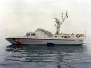 CP230 Guardia Costiera