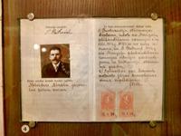 libretto-matricola-marittimo-1924