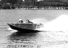 GB Frare - Pavia Venezia 1966 a