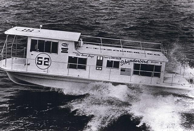 House boat Thunderbird